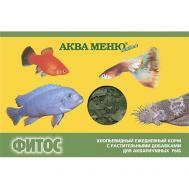 Корм АКВА МЕНЮ Фитос, 11 г, хлопья с растительными добавками для рыб