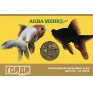 Корм АКВА МЕНЮ Голди, 11 г, хлопья для золотых рыбок