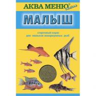 Корм АКВА МЕНЮ Малыш, 15 г, стартовый, для мальков аквариумных рыб