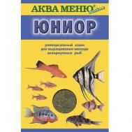 Корм АКВА МЕНЮ Юниор, 20 г, для выращивания молодых аквариумных рыб