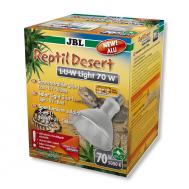 JBL ReptilDesert L-U-W Light alu 70W - Спот-лампа полного солнечного спектра для освещения и обогрева пустынных террариумов, 70 Вт