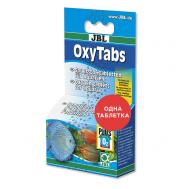 JBL OxyTabs - кислородные таблетки, 1 шт