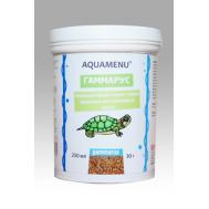 Корм AQUAMENU Гаммарус 250 мл, для крупных и средних рыб, черепах