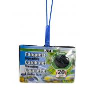 JBL Fish Net PREMIUM fine - Сачок премиум-класса с мелкой сеткой черного цвета, 50,5х20 см