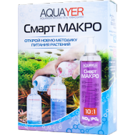 AQUAYER Набор Удо Ермолаева МАКРО+ 250 mL