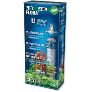 JBL ProFlora u504 - CO2-система с одноразовым баллоном для сильных и красивых растений в аквариумах 20-400 л