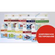Тестирование аквариумной воды (комплекс - 6 параметров)