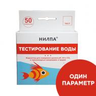 Тестирование аквариумной воды (один параметр)