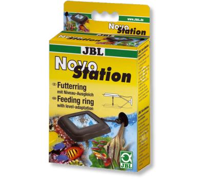 JBL NovoStation - Кормушка, подстраивающаяся под уровень воды в аквариуме