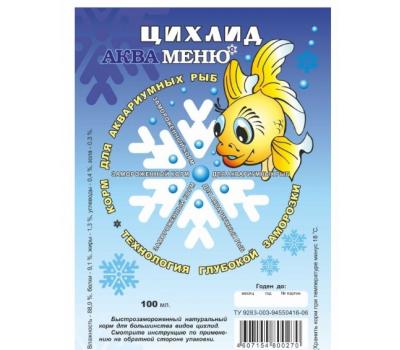 Корм для крупных растительноядных донных рыб Pleco Algae Wafers 250 ml