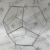 Флорариум: Додекаэдр серебро 23 см