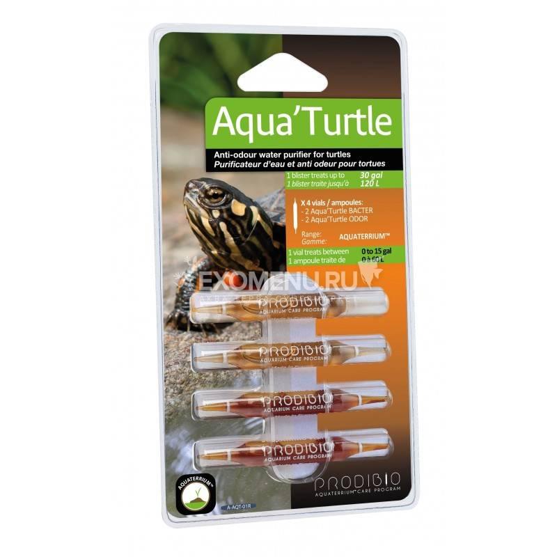 Aqua-Turtle Nano очиститель воды для черепах (4шт) в блистере для акв. до 120л.