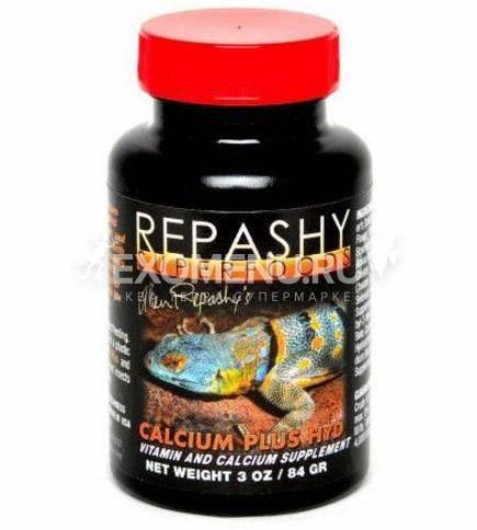 Calcium Plus HyD - Витаминный комплекс с кальцием и высоким содержанием витамина D