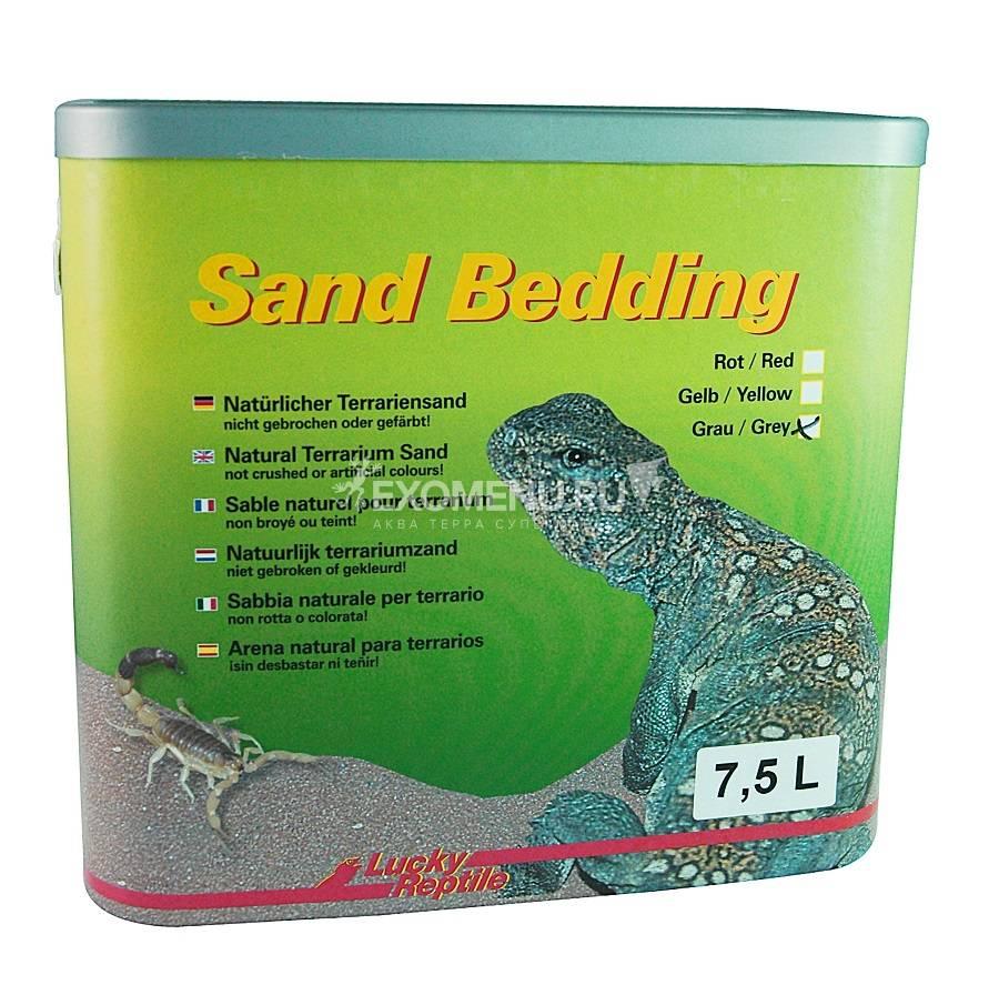 LUCKY REPTILE Песок для террариумов