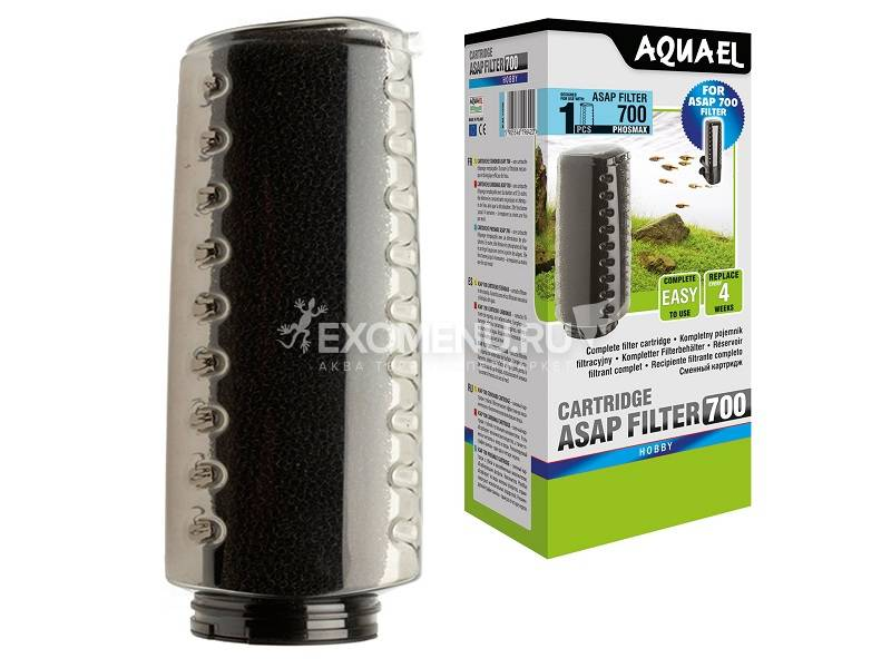 Картридж сменный ASAP 700 c губкой и phosmax