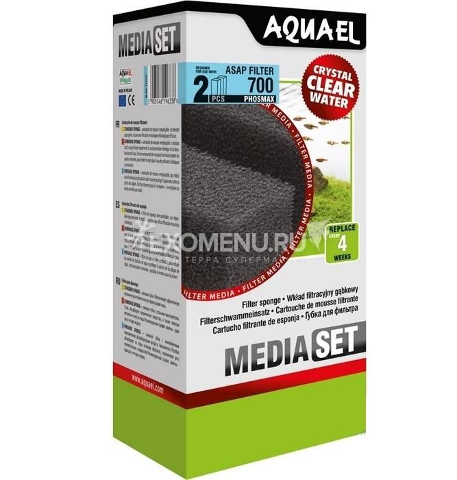 Губки сменные для ASAP 700 с phosmax  (2шт.в упаковке)