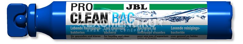 JBL ProClean Bac - Живые очищающие бактерии для мгновенной помощи аквариуму, 50 мл
