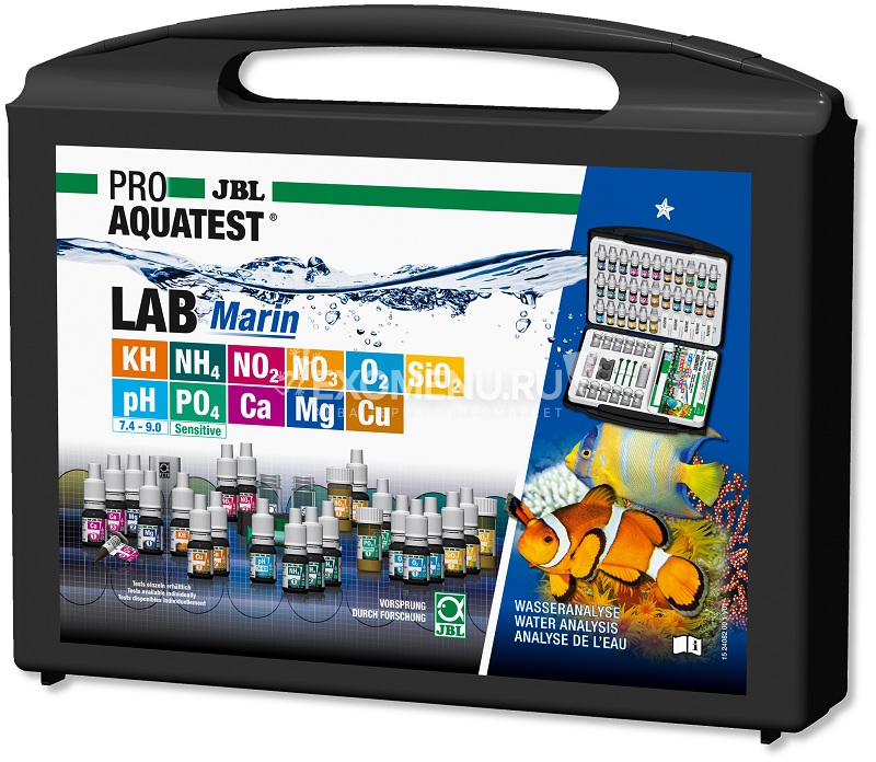 JBL ProAquaTest Lab Marin - Комплект профессиональных тестов для определения 11-ти параметров морской воды