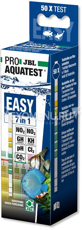 JBL EasyTest 7in1 - Полоски для экспресс-теста воды по 7 основным параметрам, 50 шт.