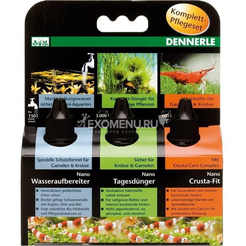 Комплект Dennerle Nano Pflegeset для ухода за водой, удобрение + кондиционер + комплекс витаминов и микроэлементов