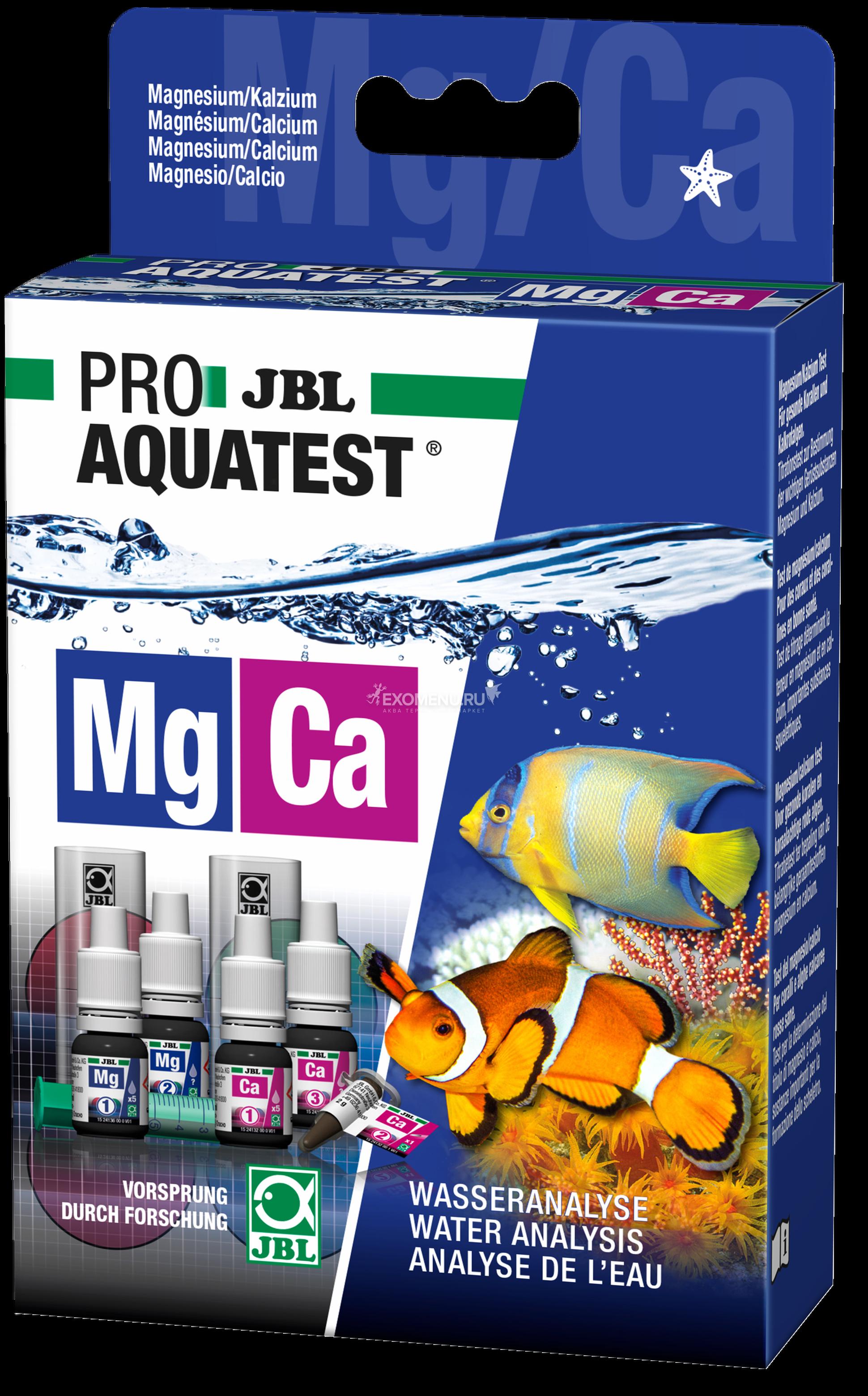 JBL ProAquaTest Mg/Ca Magnesium/Calcium - Экспресс-тест для определения содержания магния и кальция в морской воде