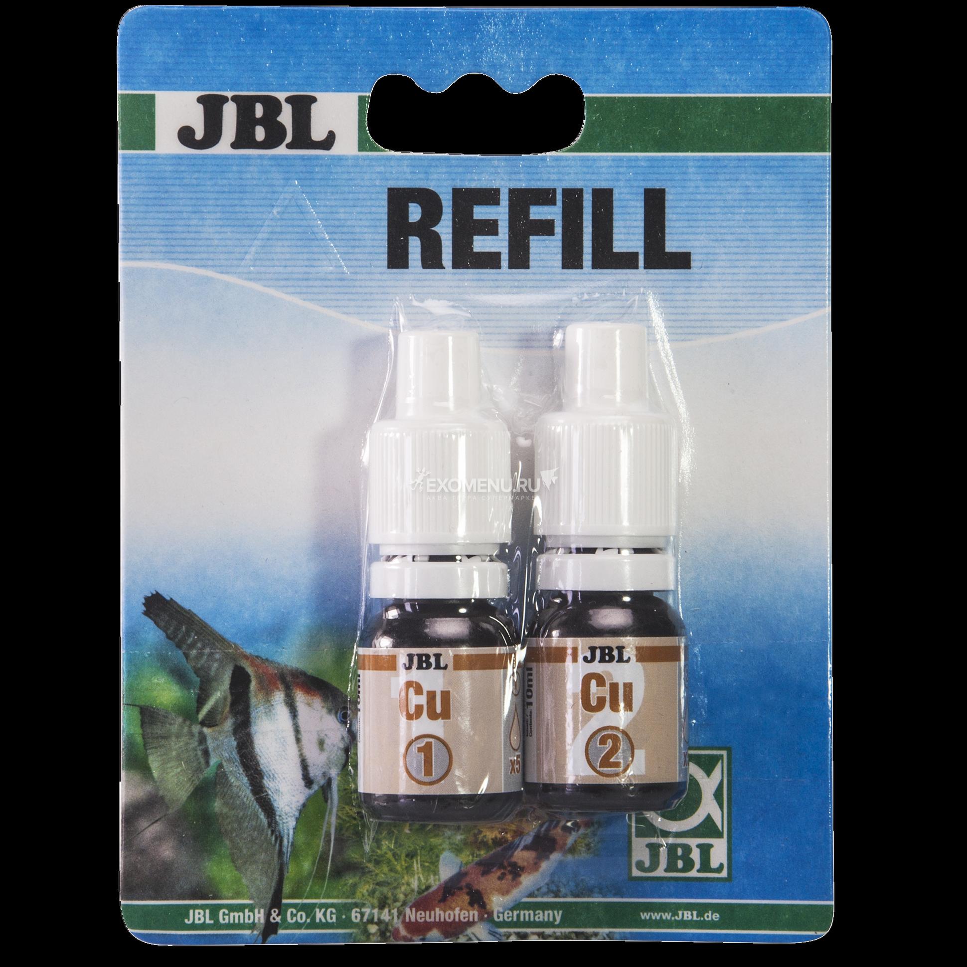 JBL ProAquaTest Cu Copper Refill - Дополнительные реагенты для экспресс-теста JBL ProAquaTest Cu Copper