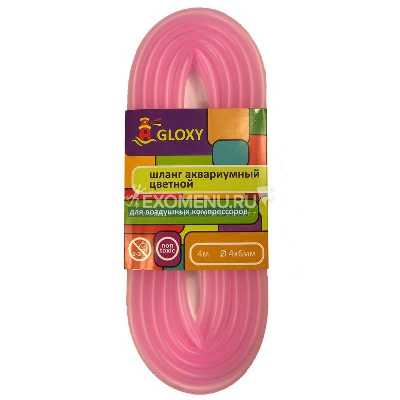 Шланг воздушный GLOXY Розовый 4х6мм, длина 4м