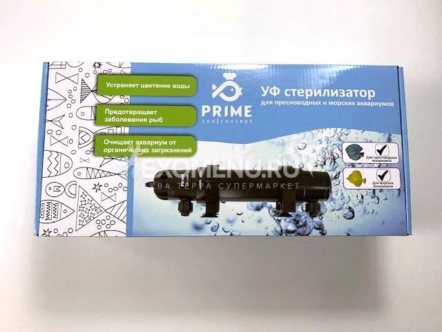 Стерилизатор УФ PRIME 9Вт, для аквариумов до 450л, кабель 5м, вход /выход от 10 до 19мм