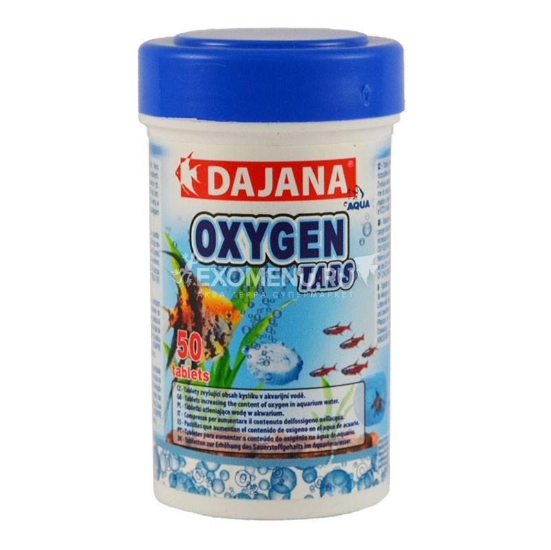 Таблетки Daiana Oxygen Tabs, 100 мл для повышения кислорода в аквариумной воде