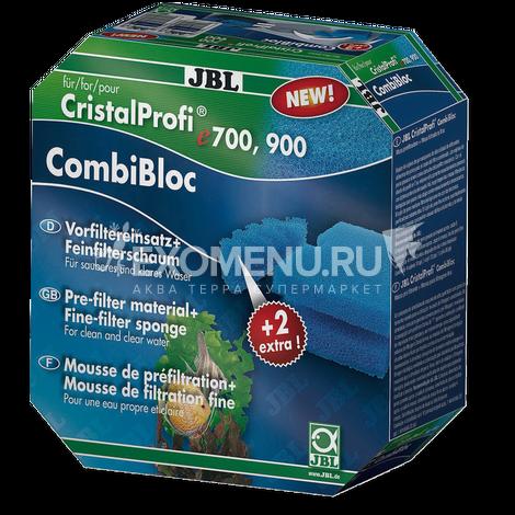 JBL CombiBloc CPe - Комплект губок для верхней корзины внешних фильтров CristalProfi e15/1900/1