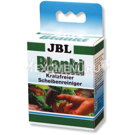 JBL Blanki - Неабразивный скребок для чистки аквариумных стекол