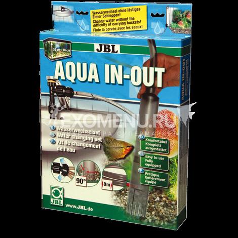 JBL Aqua In Out - Комплект для подмены воды в аквариуме с подключением к крану