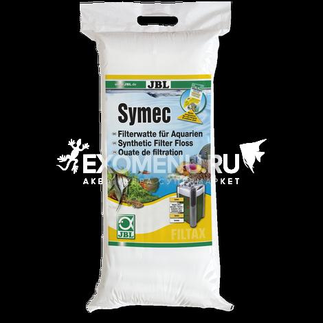 JBL Symec Filter Floss - Синтепон для аквариумного фильтра против любого помутнения воды, 500 г