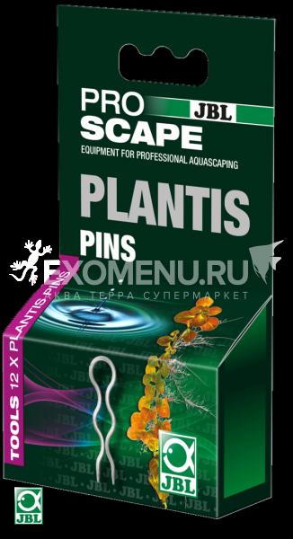 JBL ProScape Plantis - Шпильки для надёжной фиксации аквариумных растений в грунте