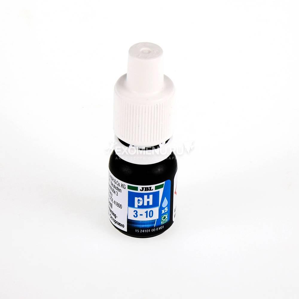 JBL ProAquaTest pH 3.0 -10.0 Refill - Дополнительный реагент для экспресс-теста pH 3.