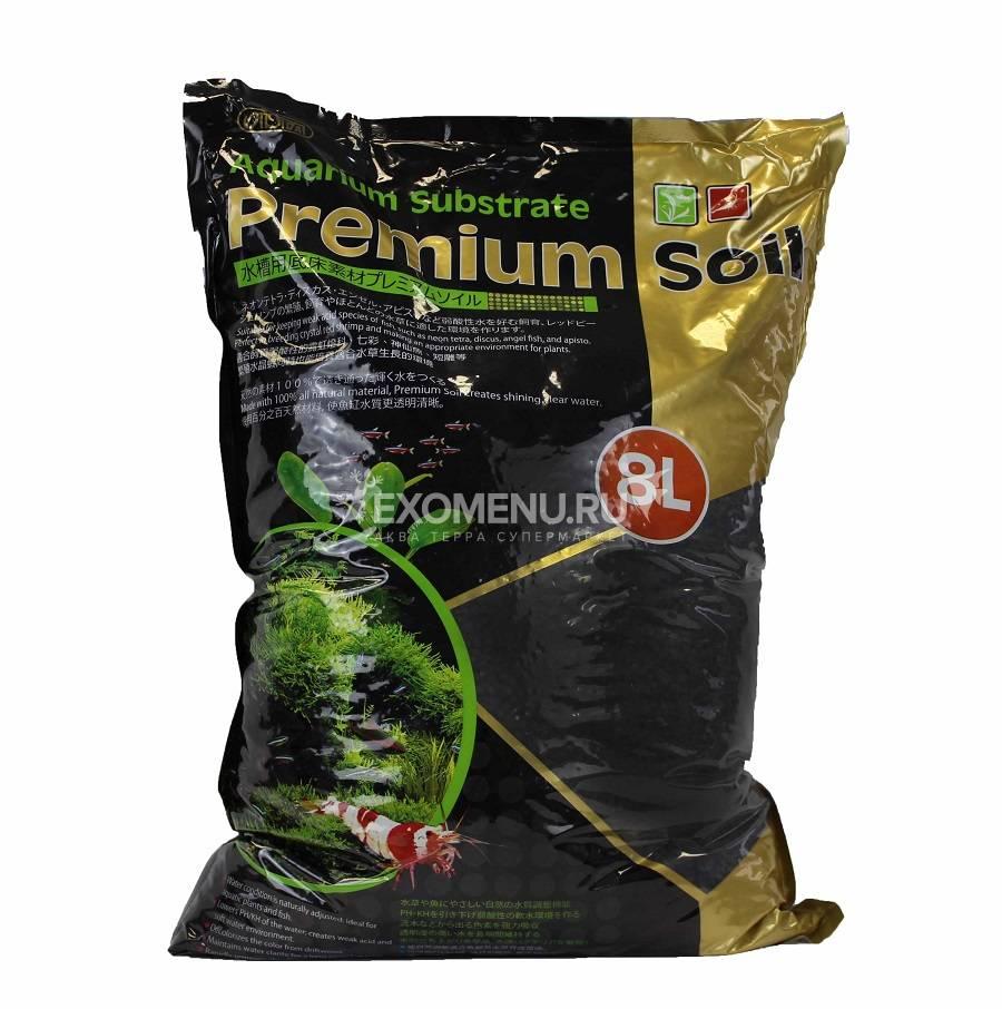Субстрат ISTA для аквариумных растений и креветок премиум класса 8л,  гранулы 3,5мм