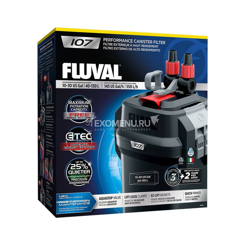 Внешний фильтр Fluval 107. 550 л/час. A441