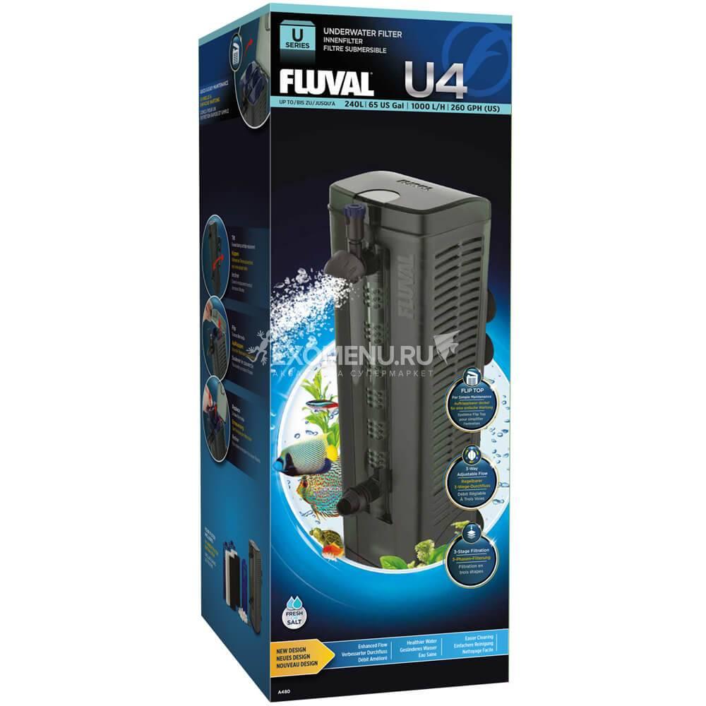 Внутренний фильтр Fluval U4 1000 л/ч, для аквариумов до 240 л.