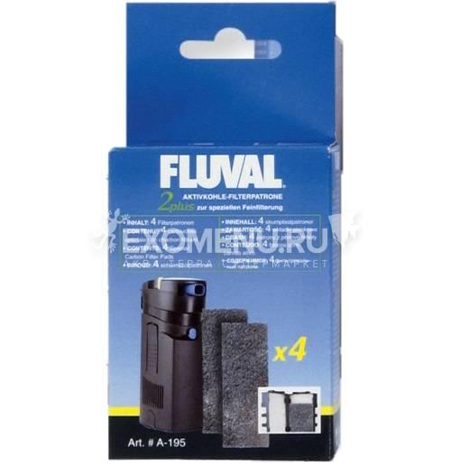 Губка угольная для  фильтра FLUVAL 2 plus