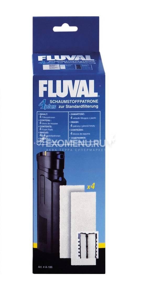Губка механической очистки для  фильтра FLUVAL 4 plus