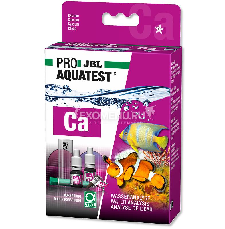 JBL ProAquaTest Ca - Экспресс-тест д/опр. содержания кальция в морских аквариумах