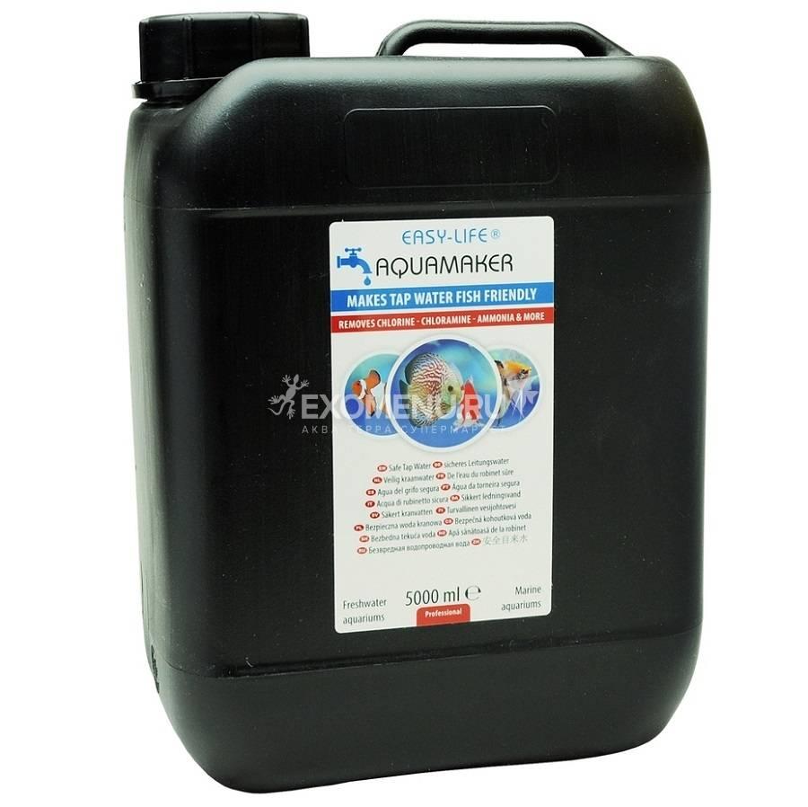 Универсальное средство для очистки воды в аквариуме EASY LIFE - AQUA MAKER 5000ML
