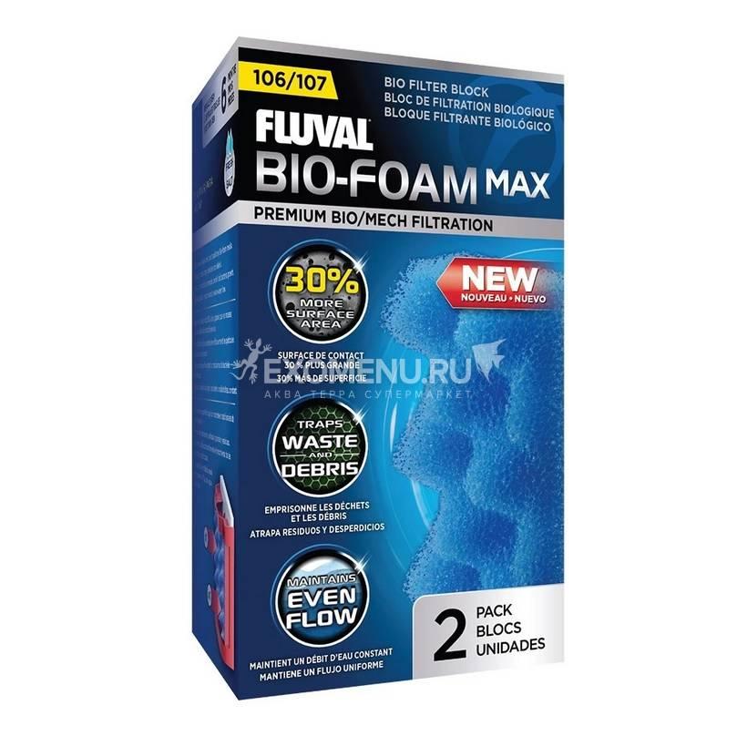 Фильтрующая губка Bio Foam MAX для фильтра Fluval 107.
