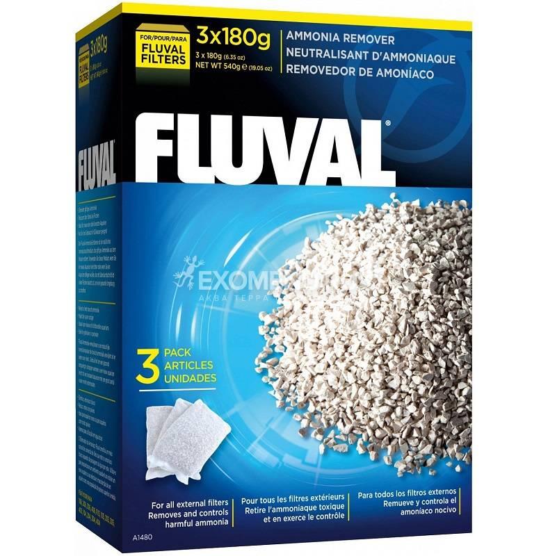 Удалители аммония для фильтров Fluval, 180 г х 3 шт.
