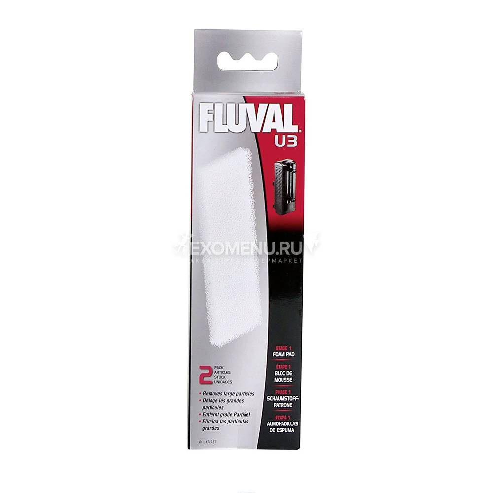 Губка для фильтра Fluval U3 (2 шт) 60х195х15мм.