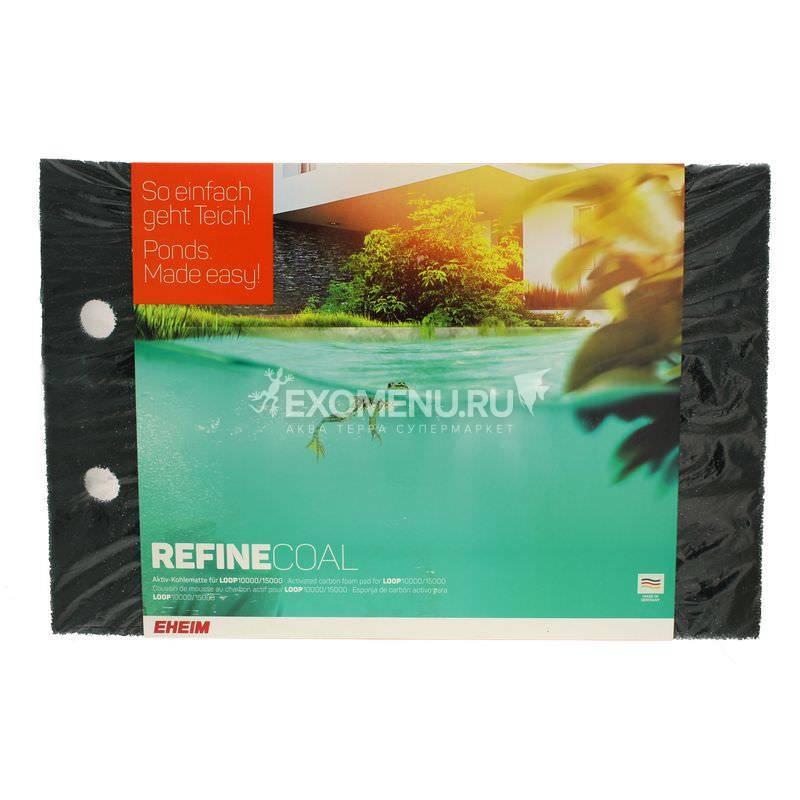 Губка угольная REFINECOAL для проточного прудового  фильтра LOOP10000/15000 (1шт) (ПОД ЗАКАЗ)