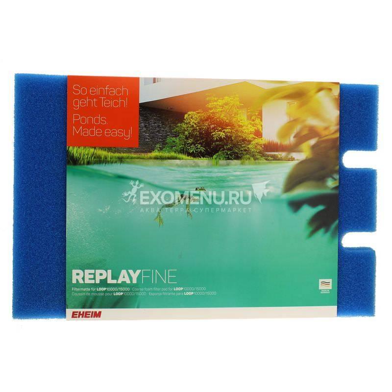 Губка REPLAYFINE для проточного прудового  фильтра LOOP 10000/15000 (2шт) (ПОД ЗАКАЗ)