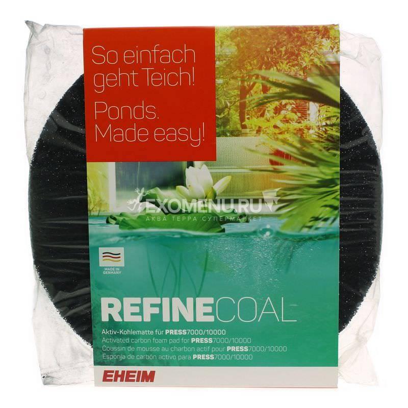 Губка угольная REFINECOAL для напорного прудового  фильтра PRESS 7000/10000 (1шт) (ПОД ЗАКАЗ)