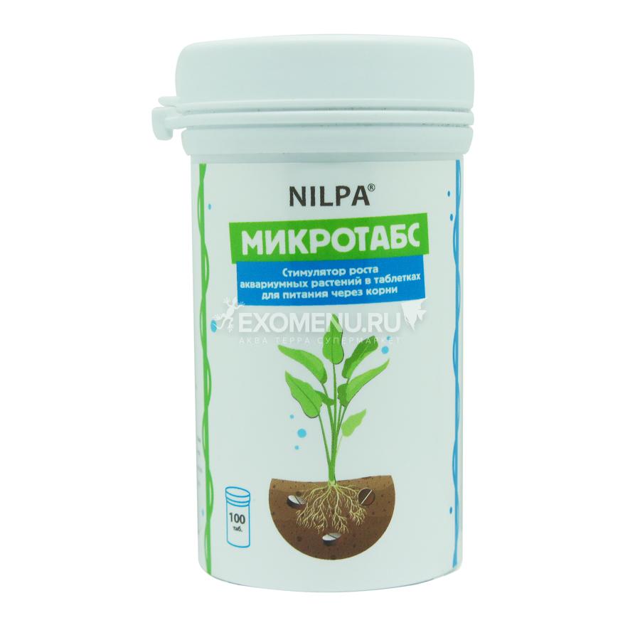 Микротабс, 100 мл, стимулятор роста для растений в таблетках