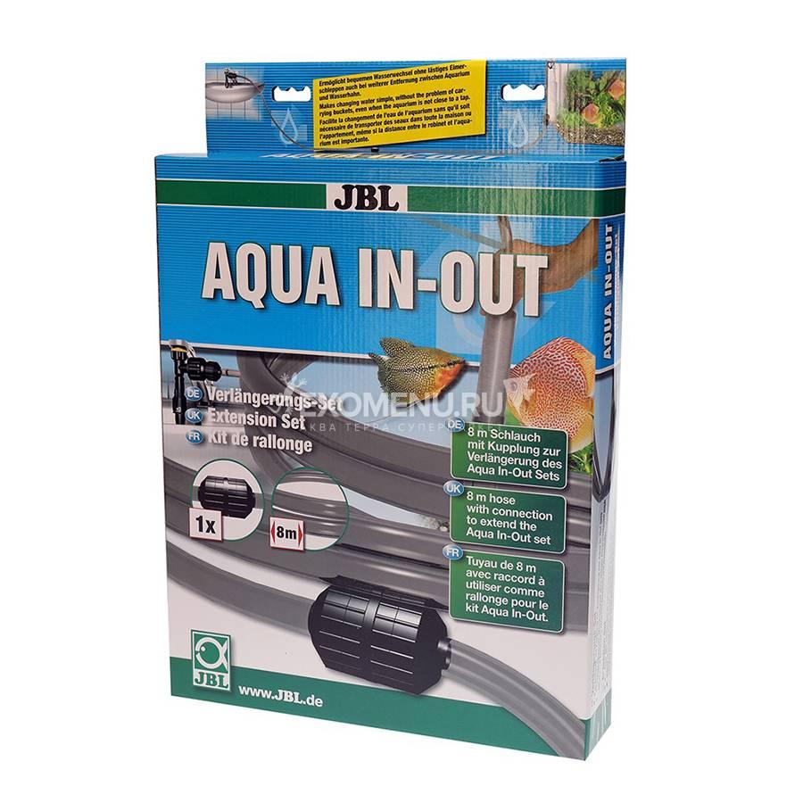 JBL Aqua In Out extension - Удлинительный шланг для комплекта подмены воды
